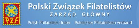 Polski Zwiazek Filatelistòw